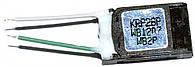Динамик LG P705 / E612 / E615 / P725 / P880 Слуховой (Speaker) Original