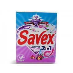 Порошок Exo Savex ручний 400г White&Colors (3800024017599)
