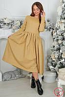 Длинное платье в стиле Casual