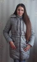 Купить Куртку ЯмамА-Нью-Классик зимняя супертеплая серая 46 размер+ Подарок!!!