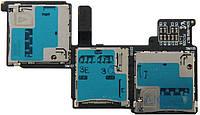 Шлейф для Samsung i959 Galaxy S4 с коннектором Sim-карты и карты памяти