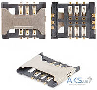 (Коннектор) Aksline Разъем SIM-карты Fly IQ238 Dual Sim Jazz / IQ431 Glory / IQ449 Pronto / IQ4601 ERA Style 2 / DS106DS / SL140 DS