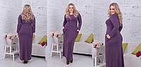 """Элегантное длинное женское платье в больших размерах """"Ангора"""" в расцветках (30-8078)"""