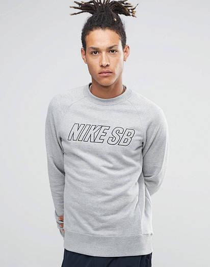 Мужской СВИТШОТ Nike (Свитер Найк Серый) Gray 🔥
