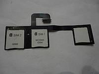 шлейф сим HTC One M7 802w Dual SIM оригинал б.у.