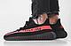 Мужские кроссовки  Adidas Yeezy 350 Boost V2 Black red, фото 3