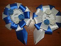 Медаль 3