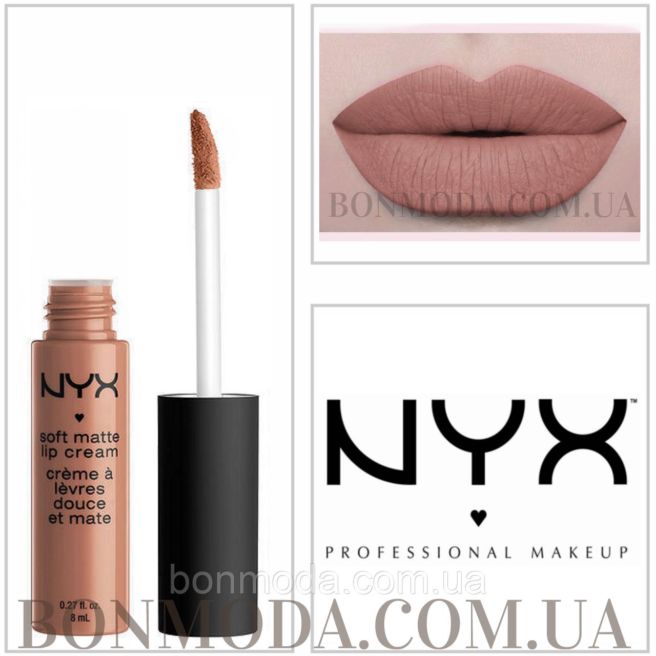 "NYX Soft Matte Lip Cream 4 Матовая Помада ""London"" № 04"