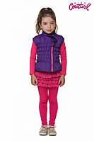 Утепленная демисезонная жилетка для девочки 7 - 9 лет (р. 116-134) ТМ  Kids Couture Фиолетовый
