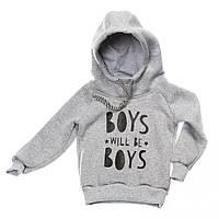 Утепленная толстовка (бомбер) для мальчика 4 - 9 лет (р. 104-134) ТМ Kids Couture Серый