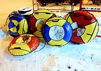 Надувные санки ватрушка тюбинг, диаметр 120 см
