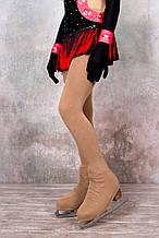 Колготки для фигурного катания матовые, натуральный загар со стразами (Ice&Flame)