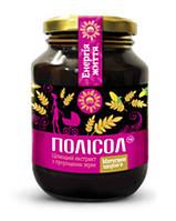 """Полисол """"Матусине здоров'я"""",100% натуральный витаминный продукт для беременных,кормящих и всех женщин,480 мл"""