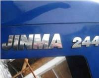 Трактор JINMA 244E в сборе (ДТЗ)