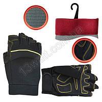 Перчатка Microfiber без пальцев SP-0142