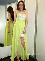 Платье Aqua со шлейфом авокадо (XS/S/M)