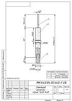 Электрод розжига МК 1443.04.00.440-1