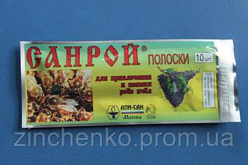 "Санрой ""Апи-САН"" , 1 уп.- 10 полосок"