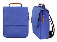 Рюкзак модный для девушки