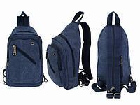 Синий рюкзак для города