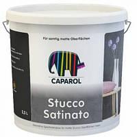 Венецианская штукатурка Caparol Capadecor Stucco Satinato (Матовая) 2,5л