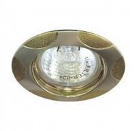 Встраиваемый светильник Feron 156Т MR-16 матовое серебро золото 17766