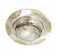 Встраиваемый светильник Feron 156 R-50 матовое серебро золото 17605