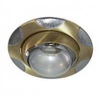 Встраиваемый светильник Feron 156 R-50 матовое золото хром 17614