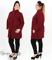 Пальто кашемировое, бордо. 4 цвета. р-р 48, 50