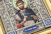 Святой Иоанн воин скань
