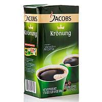 Кофе молотый Jacobs Kronung, 500 г (Германия)