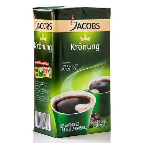 Кофе молотый Jacobs Kronung, 500 г (Германия), фото 2