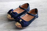 Нарядные туфли на девочку с золотым носочком и бантиком