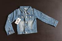 Джинсовый пиджак детский