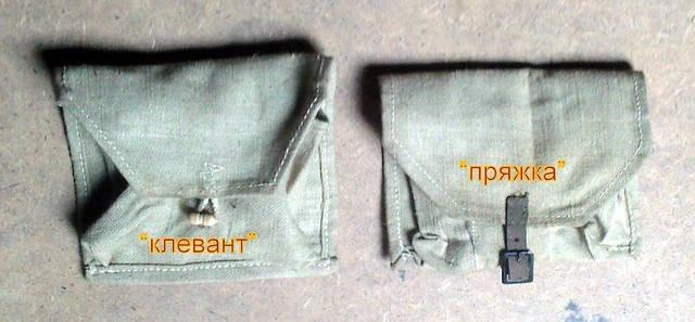 Подсумок для гранат, фото 2