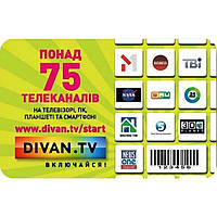 "Стартовый пакет Divan.tv DivanTV ""Стартовый"""