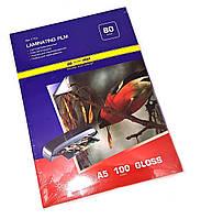 Пленка для ламинирования  80мкм, А5,100шт.ВМ.7753