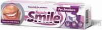 Зубная паста Beauty Smile Для курящих 100 мл