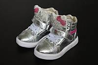Ботинки для девочки в стразах китти Kitty