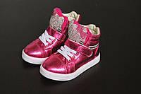 Ботинки для девочки в стразах китти Kitty розовые