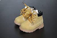Детские зимние ботинки копия Timberlan