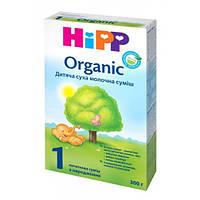Смесь молочная Organic 1 начальная HiPP