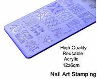 Пластина для стемпинга пластиковая синяя, супер качество