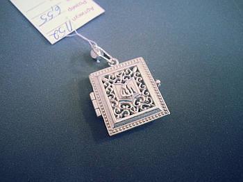 Мусульманский Амулет-Книга