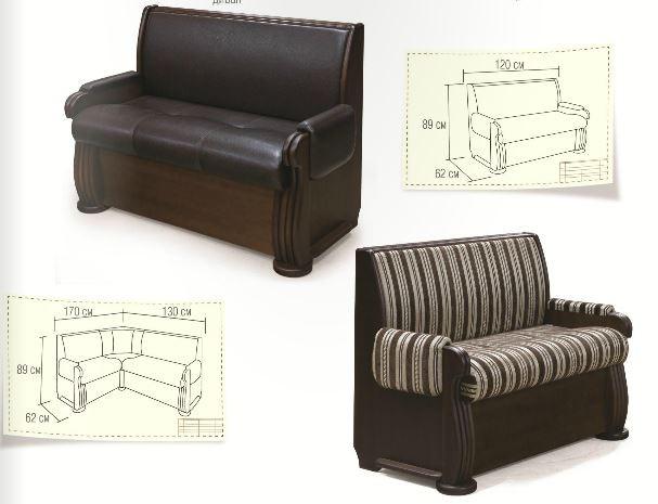 Кухонный диван Александра. Технические характеристики: 120 см.
