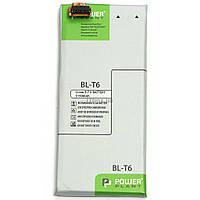 Аккумуляторная батарея PowerPlant LG BL-T6 (Optimus GK) 3150mAh (DV00DV6294)