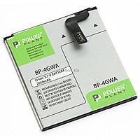 Аккумуляторная батарея PowerPlant Nokia BP-4GWA 2050mAh (DV00DV6317)