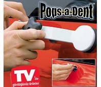 Набор для выравнивания вмятин Pops-a-dent, фото 1