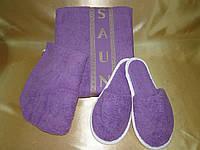 Набор для сауны женский MERZUKA Сиреневый (тапочки, шапочка, полотенце) махра Турция