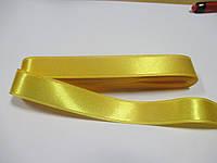 Стрічка атласна  двостороння 2 см ( 10 метрів) жовта Н 02-086